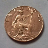 Фартинг, Великобритания 1919 г.
