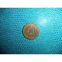 50 центов 1991 Литва