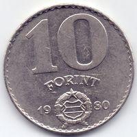 Венгрия, 10 форинтов 1980 года.  Тираж - 2 550 005.