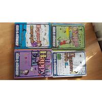 Детские книги 10-13 лет