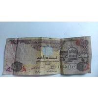 Объединенные Арабские Эмираты 5 дирхам