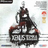 Xenus: Точка кипения (DVD лицензия)