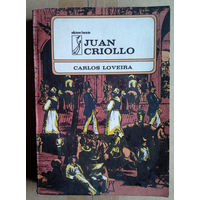 "Carlos Loveira ""Juan Criollo"" (па-гiшпанску)"
