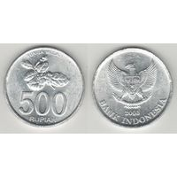 Индонезия km67 500 рупий 2003 год (новый тип) Al (al)(f14)