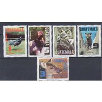 [428] Гватемала 1979.Фауна.