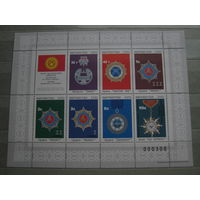 Марки - Киргизия, 2001 - блок, ордена и медали