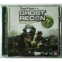 Tom Clancy's Ghost Recon (2001) лицензия