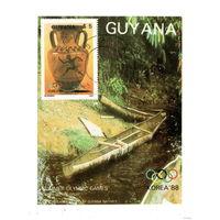 Гайана /1987/ СПОРТ / Летние олимпийские Игры / Корея 1988. Сеул / Античность / Блок.