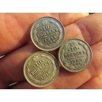 Лот отличных монет Николая 2. С 1 рубля!