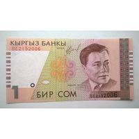 Киргизия 1 сом