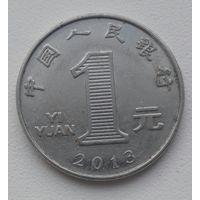 Китай 1 юань 2013, KM#1212