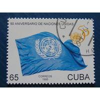 Куба 1995г.