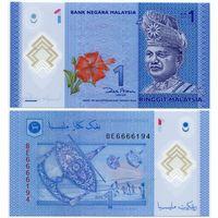 Малайзия. 1 ринггит (образца 2012 года, P51a, подпись 1, UNC)