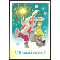 ДМПК Зарубин Заяц волк Новый год прошла почту