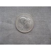 Дания: cеребро 2 кроны 1923 год Серебряная свадьба короля Кристиана от 1 рубля без МЦ
