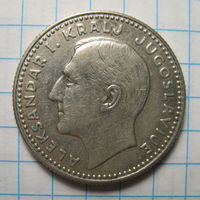 10 динаров, Югославия, 1931 год.