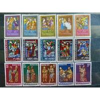 Люксембург 1973\72\87. Caritas, \934\христианство.MNH 23.5евр