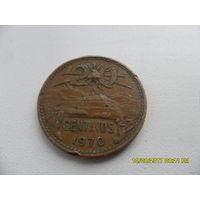20 сентаво Мексика 1970 год, KM# 440, 20 CENTAVOS, из мешка