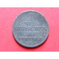 1 новый грошен/10 пфеннигов 1850 года (Саксония)