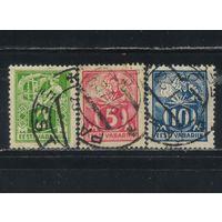 Эстония Респ 1922 Ремесло Стандарт #34А,37А,39А