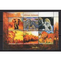 MNH - Африканские животные - фауна - зубчатый - 2015