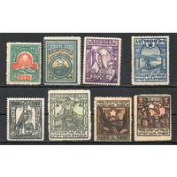 Третий стандартный выпуск ССР Армения 1922 год 8 марок