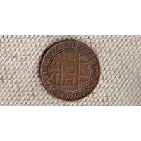 Бутан 25 чертумов 1979/Xx