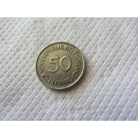 Германия, 50 пфеннингов 1990 г.