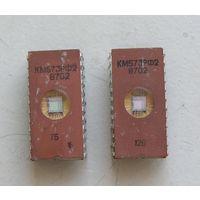 Микросхема памяти  УФ-ППЗУ КМ573РФ2 набор 2 шт  цена за пару 1987 год