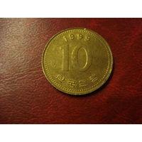 10 вон 1999 года Корея