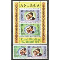 """Антигуа. Свадьба принцессы Анны и Марка Филлипса. Надпечатка """"Медовый месяц"""". 1973г. Mi#112-13+Бл11. Комплект."""