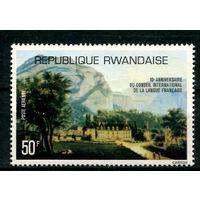 Руанда - 1977г. - Совет по французскому языку - полная серия, MNH [Mi 891] - 1 марка