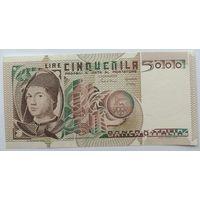 Италия 5000 Лир 1980, XF, 697