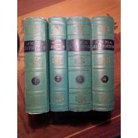 Лермонтов Собрание сочинений в 4 томах 1961