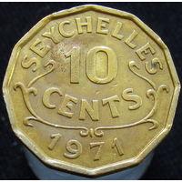 Сейшелы 10 центов 1971