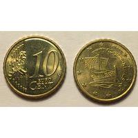 Кипр, 10 евроцентов 2008
