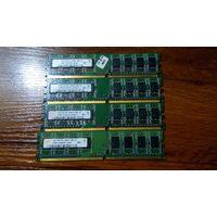 Оперативная память Hynix 1GB DDR2 PC - 6400 (цена за штуку)