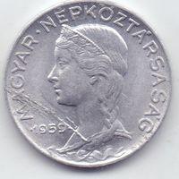 Венгрия, 5 филлеров 1959 года. Брак.