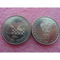 Армения 100 драм 1996 шахматы unc / Armenia