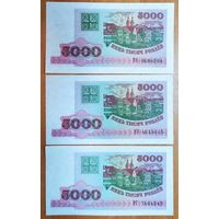 Набор банкнот РБ 1998 года - 5000 рублей РА, РВ, РГ - UNC