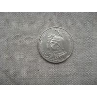 Германская империя 2 марки серебро 1901 год 200 лет Пруссии от 1 рубля без МЦ