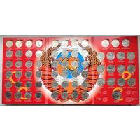 СССР. Набор юбилейных и памятных монет. Рубли 64 штуки 1961-1991 год