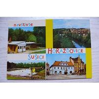 Чехословакия, Сушице - Гораздовице; 1969, чистая.