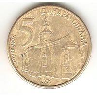 5 динаров 2009  Сербия. Церковь