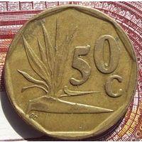 50 центов 1993