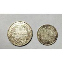 1 марка 1914 + 1/2 марки 1915