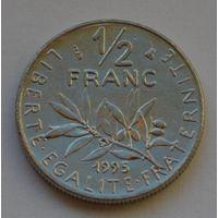 Франция, 1/2 франка 1995 г.