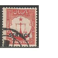Пакистан. Весы Правосудия. Служебная марка. 1953г. Mi#41.
