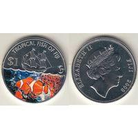 Фиджи 1 доллар 2009 Рыба-клоун Корабль цветная