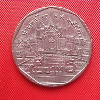 66-20 Таиланд, 5 бат 2014 г. Единственное предложение монеты данного года на АУ